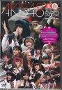 AKB48 紅白対抗歌合戦 【DVD】...