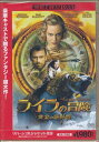 ライラの冒険 黄金の羅針盤 スタンダード・エディション 【DVD】