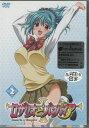 ロザリオとバンパイア 2 【DVD】