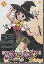 ロザリオとバンパイア 3 【DVD】