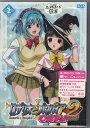 ロザリオとバンパイア CAPU2 2 【DVD】