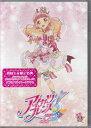 アイカツフレンズ! 9 【DVD】