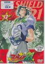 アイシールド21 vol.13 【DVD】
