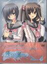 俺たちに翼はない Volume 4 【CD、DVD】