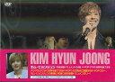 キム ヒョンジュン 完全密着ドキュメント 24時 〜K-POPスター 世界を魅了する〜 【DVD】