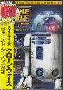 スター ウォーズ:クローン ウォーズ ファースト シーズン Vol.2 【DVD】