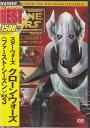 スター ウォーズ:クローン ウォーズ ファースト シーズン Vol.3 【DVD】