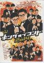 キングオブコント2014 【DVD】