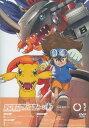 デジモンアドベンチャー: DVD BOX 1 【DVD】