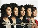 ラッキーセブン DVD-BOX 【DVD】
