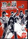 ブラザー☆ビート 5 【DVD】【RCP】