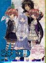 ネギま!? III SP 【DVD】【RCP】