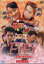 【DVD/新品/アジア・韓流/ドラマ/SORA】【RCP】FiFi〜冒険的愛情故事〜DVD BOX 【DVD】【RCP】 【05P01Oct16】