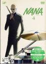 NANA-ナナ- 4 【DVD】【RCP】