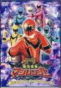 魔法戦隊マジレンジャー Vol.1 【DVD】
