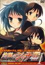 灼眼のシャナII 第I巻 初回限定版 【DVD】【RCP】