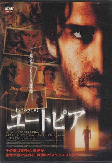 ユートピア 【DVD】【RCP】...:auc-sora:10027750