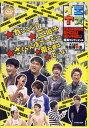 イエヤス 爆笑セレクション Vol.4 【DVD】