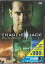 チャーリー ジェイド Vol.1 初回限定生産版 【DVD】【RCP】