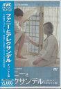 ファニーとアレクサンデル【RCP】【SORA/DVD/洋画/ドラマ/新品】【RCP】