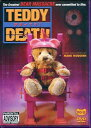 テディです!〜TEDDY DEATH〜 【DVD】【RCP】