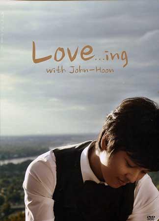 LOVE...ing with JOHN-HOON 【DVD】【RCP】 【05P01Oc…...:auc-sora:10257589