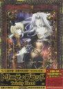トリニティ ブラッド Chapter.12 コレクターズエディション 【DVD】【ポイント10倍/10P03Dec16/1201_flash】