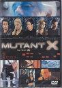 ミュータントX Vol.1 【DVD】