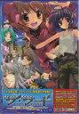 ザ サード 蒼い瞳の少女 ハイペリウス エピソード 1 限定版 【DVD】【RCP】