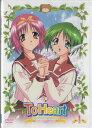 ToHeart Remember my memories 第1巻 【DVD】