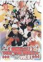 劇団ひとり×YOU THE ROCK☆ ヤンチャ黙示録vol.1 【DVD】