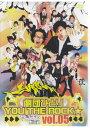 劇団ひとり×YOU THE ROCK☆ ヤンチャ黙示録vol.5 【DVD】