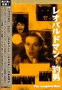黒沢清監督 推薦 レオパルドマン-豹男 【DVD】【RCP】