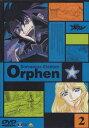 魔術士オーフェン Vol.2 【DVD】
