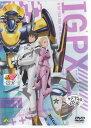 IGPX 3 【DVD】【ポイント10倍/10P03Dec16】