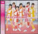 シングルV「MADAYADE」 Berryz工房 【DVD】