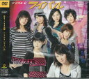シングルV「ライバル」 Berryz工房 【DVD】
