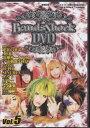 Bands Shock DVD Vol.5 【DVD】【RCP】
