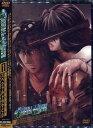 クリスタル ブレイズ 1 【DVD】