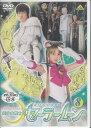 美少女戦士セーラームーン 8 【DVD】【RCP】
