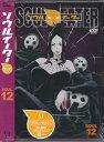 ソウルイーター SOUL.12 【DVD】【RCP】