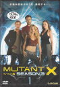 ミュータントX シーズン3 Vol.1 【DVD】