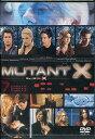 ミュータントX Vol.7 【DVD】
