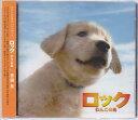 オリジナルサウンドトラック ロック わんこの島 吉俣良 【CD】【ポイント10倍/10P03Dec16】