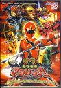 魔法戦隊マジレンジャー Vol.2 【DVD】