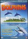 イルカの楽園 【DVD】【RCP】