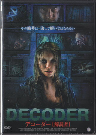 DECODER デコーダー 【DVD】【RCP】...:auc-sora:10144400
