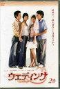 乐天商城 - ウェディング 第2巻 【DVD】【RCP】