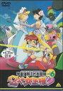 宇宙海賊ミトの大冒険 2人の女王様 6 【DVD】【RCP】