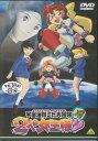 宇宙海賊ミトの大冒険 2人の女王様 7 【DVD】【RCP】